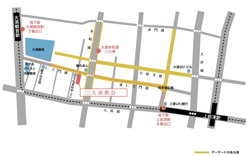 大須教会地図